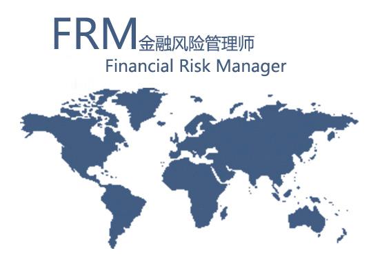 11月FRM考试报名什么时候开始,需要准备哪些资料?