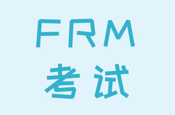 哪些人员可以报考FRM考试?有条件限制吗?