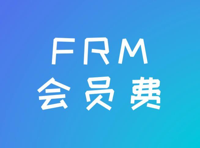 FRM取消会员的流程有什么?