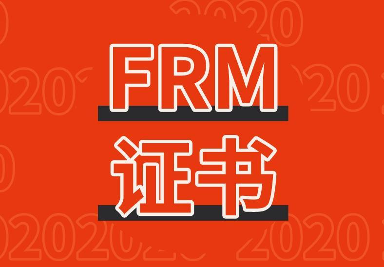FRM证书邮寄地址能用中文写吗?