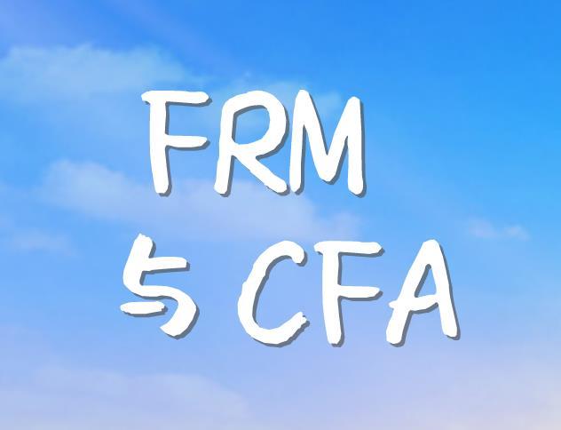 frm与cfa考取哪个比较好?