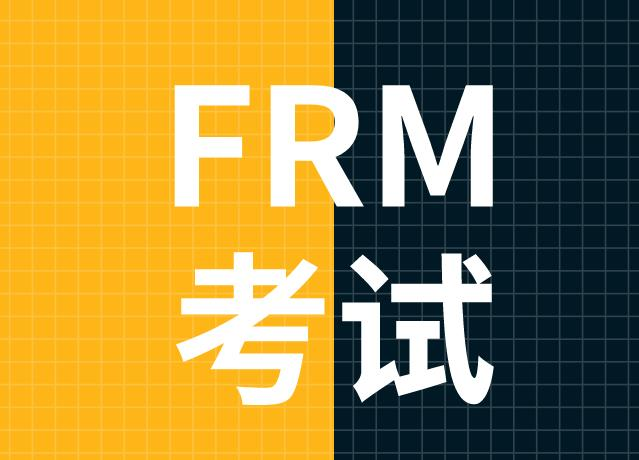 FRM考试知识点解析:缺口分析!