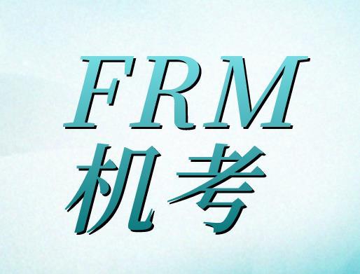 关于2021年FRM机考,考生会遇到哪些问题?