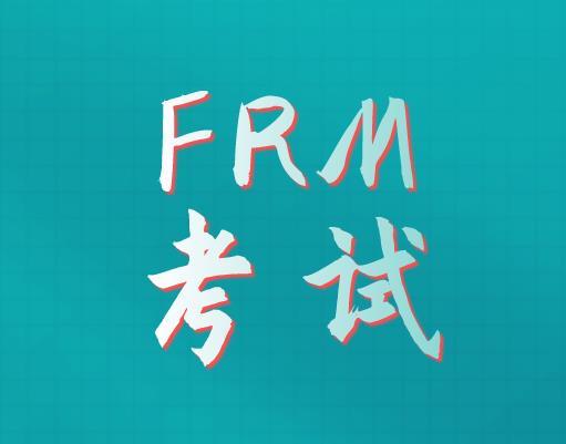 Term Deposit Rate在FRM考试中是什么意思?