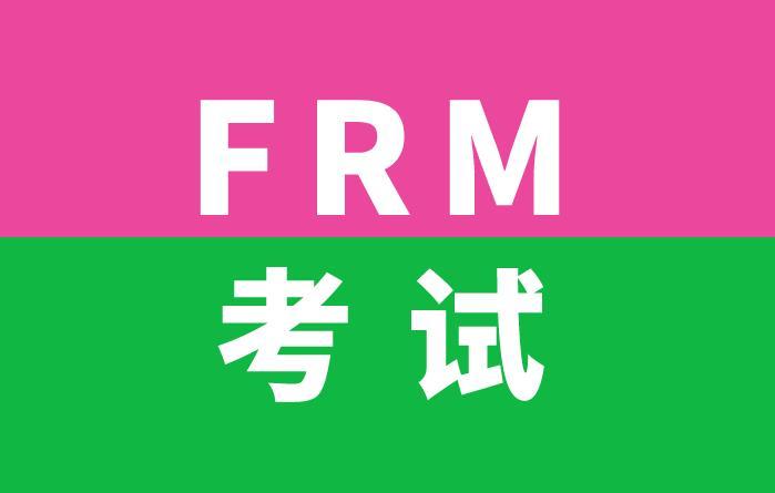 FRM考试金融英语词汇解析:资金占用!