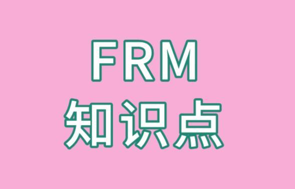 FRM知识点:什么是风险型决策的决策树?