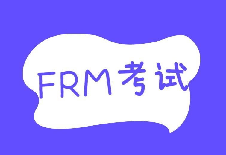 参加2021年FRM考试,考前需准备哪些物品?