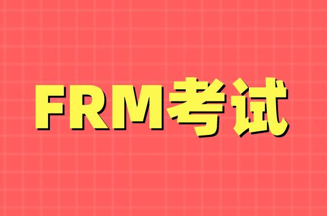 FRM知识点:流动负债确认方式和计价方法!