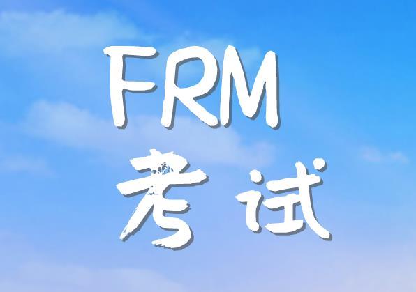 operational risk是FRM考试中的知识点吗?