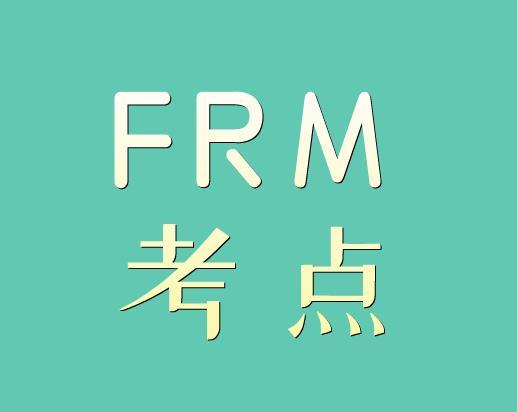 2021年FRM考试地点都有哪些?具体位置公布了吗?
