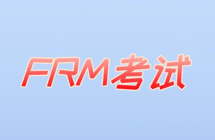 FRM考场内,考生允许携带的物品多吗?