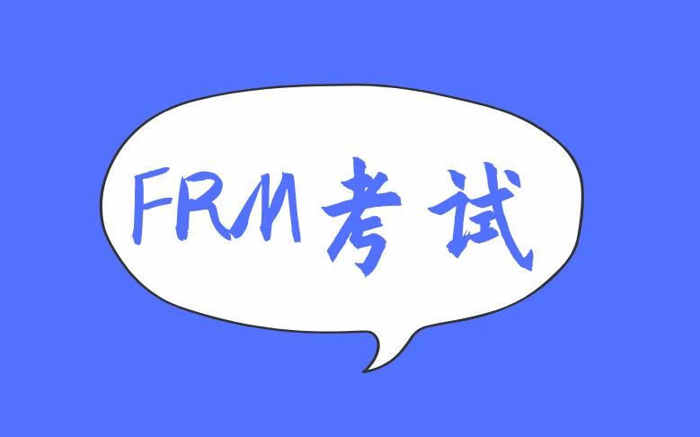 Cost of Debt(债务成本):FRM考试知识点解析!
