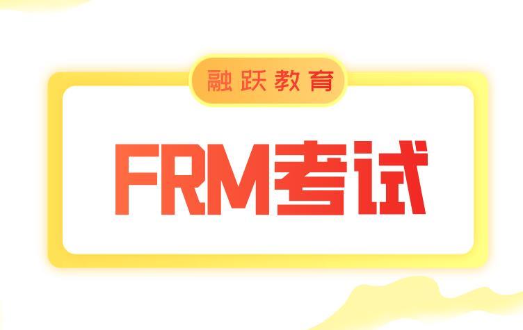 FRM考试中,该如何理解annuity due?