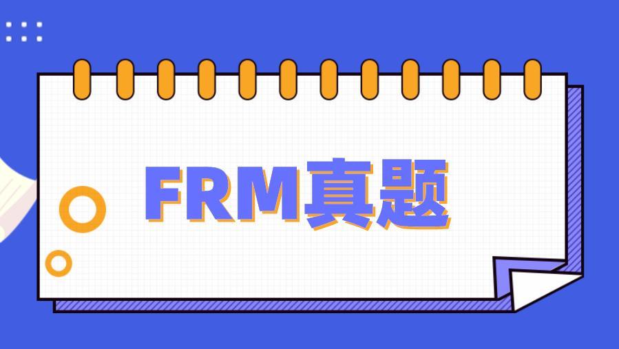 FRM真题解析:默顿模型!