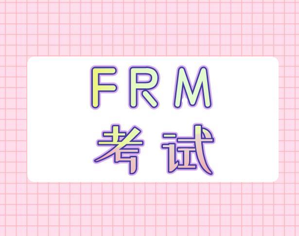 FRM考试中萨班斯—奥克斯利法案的详细内容是什么?