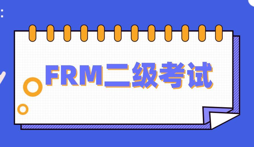 FRM二级操作风险和弹性的相关FRM公式介绍!
