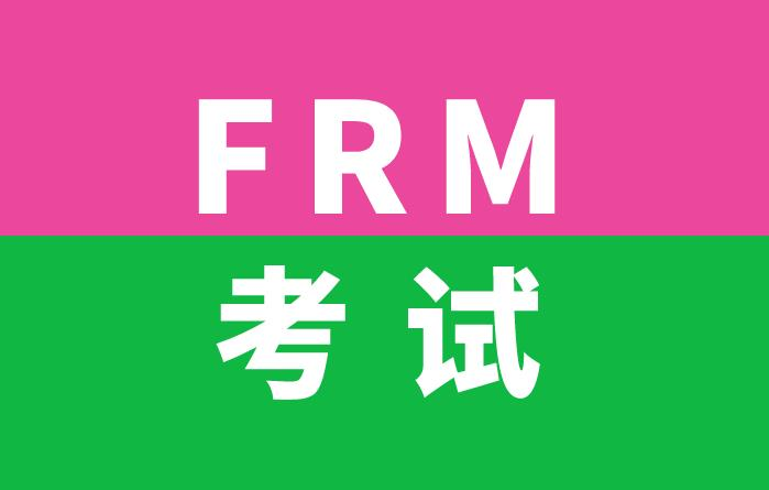 Financial Markets and Products在FRM考试中所占权重是多少?
