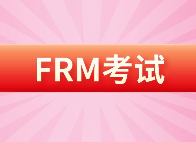FRM考试Combinations of Calls and Puts相关内容介绍!
