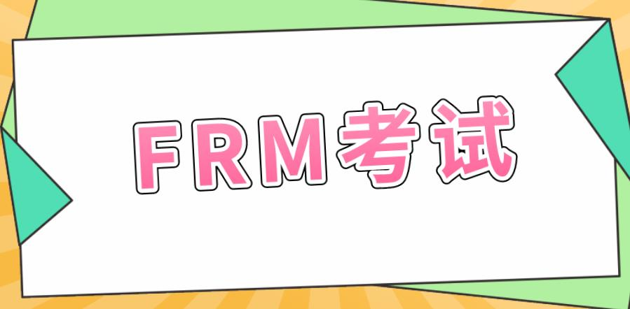 FRM考试central tendency是什么?