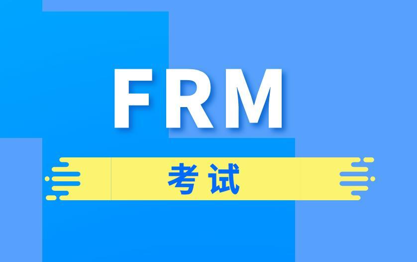 FRM考试中有interquartile range知识点吗?