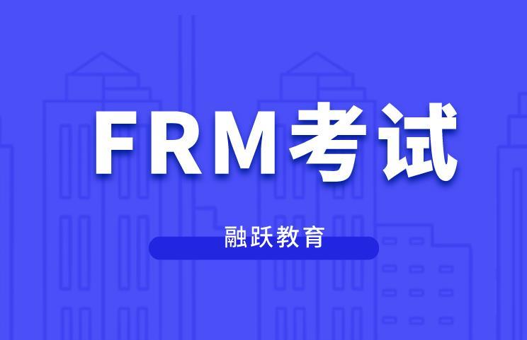 Serially correlated在FRM考试中产生的原因有哪些?