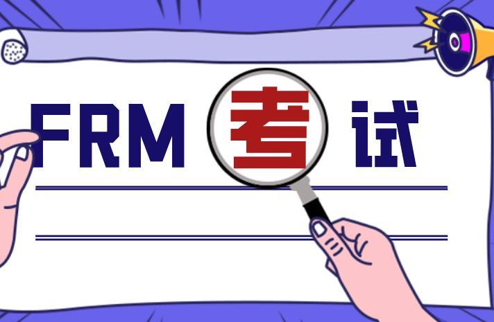 FRM考试中有融资融券业务知识点吗?